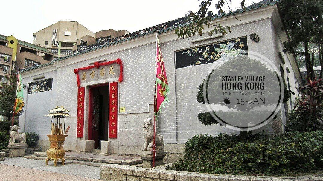 วัดทินหัว (Tin Hau Temple)