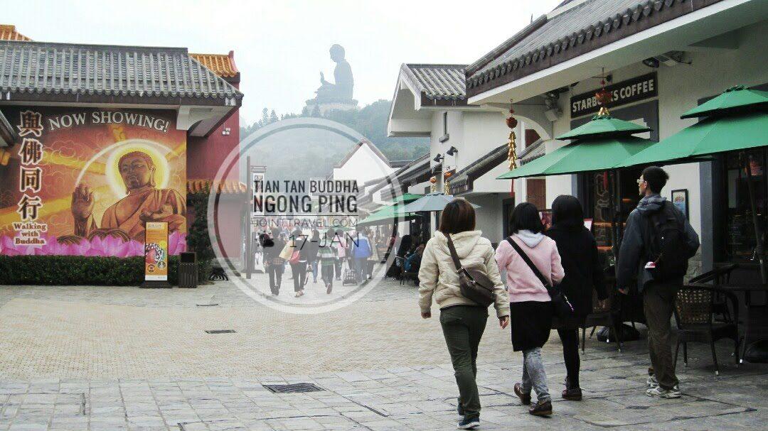 Ngong Ping Village (昂坪市集)
