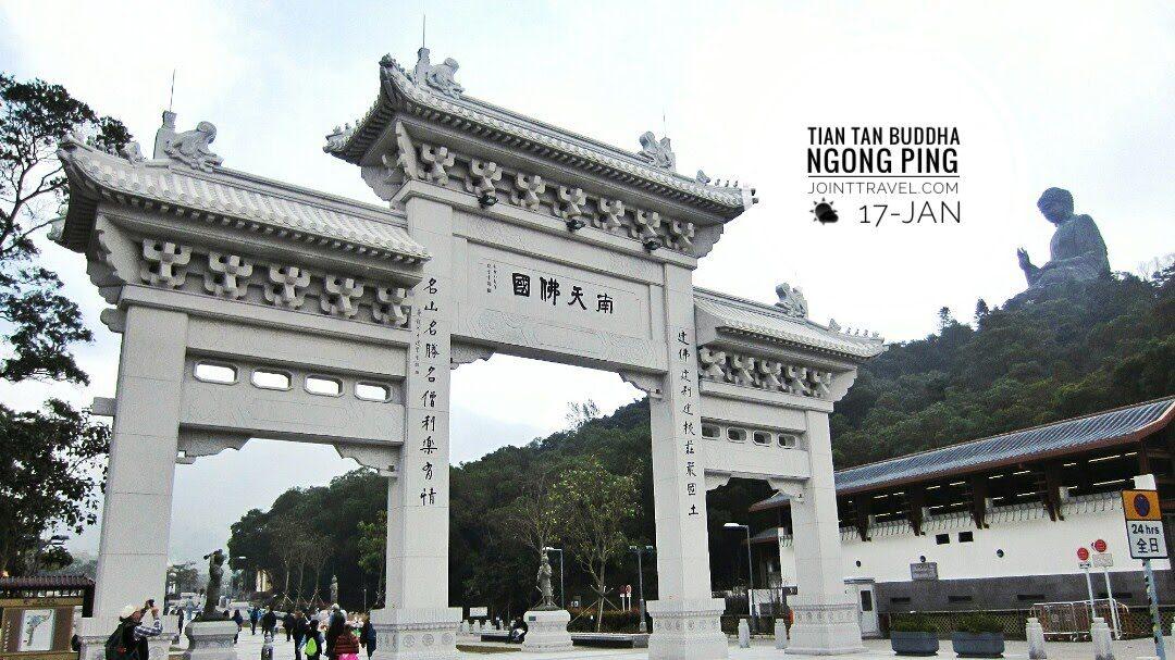 Tian Tan Buddha (天壇大佛)