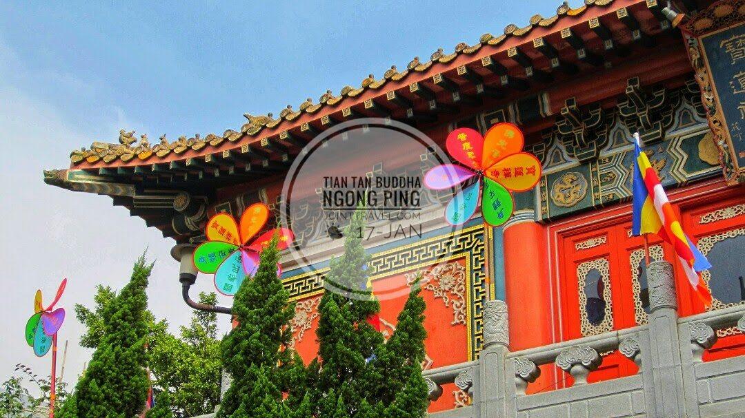 Po Lin Monastery (寶蓮禪寺)