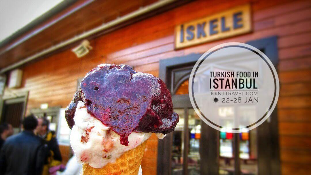 Turkish ice cream (Dondurma)