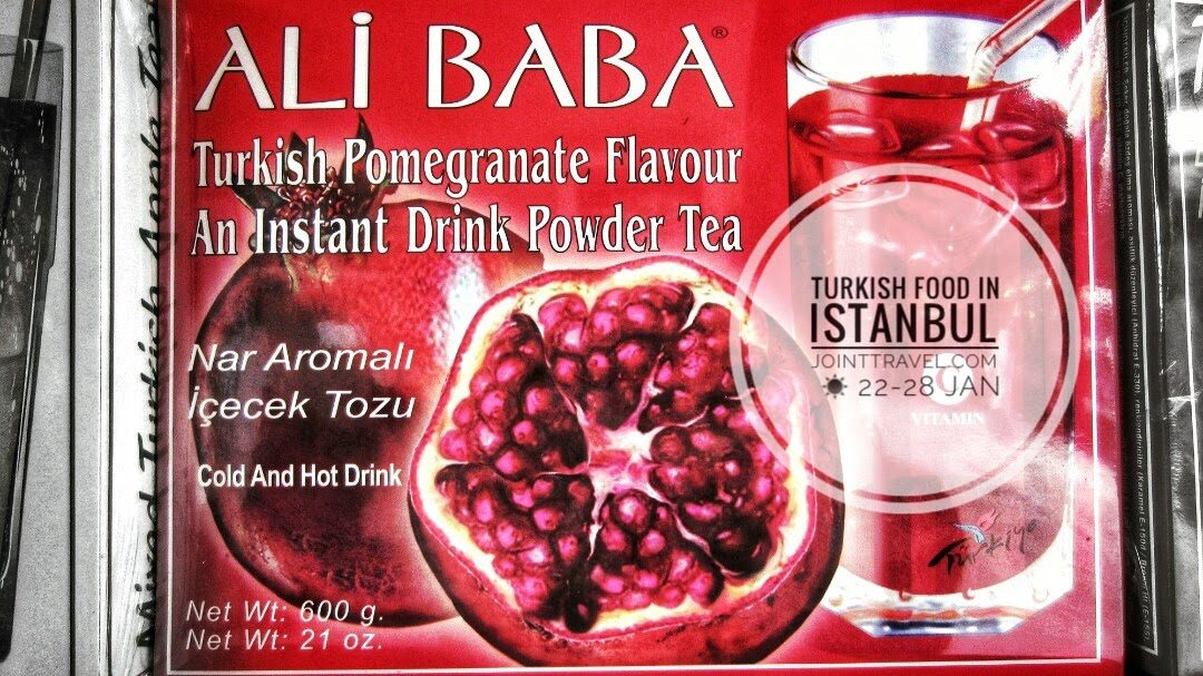 ชาตุรกี (çay)