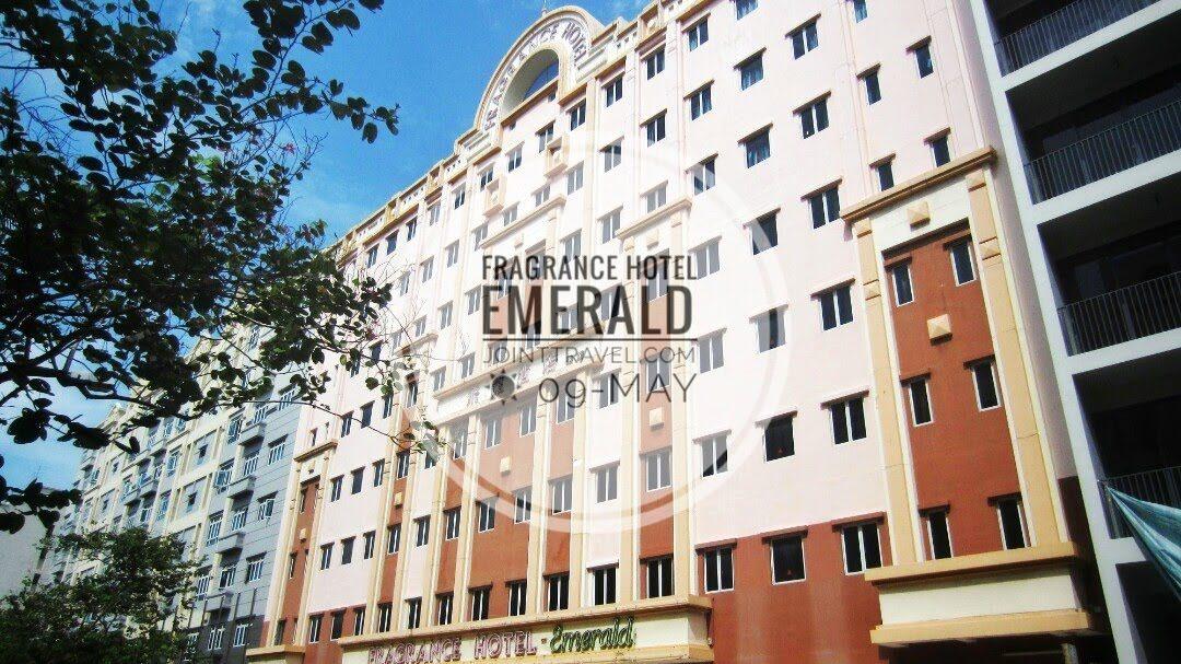 โรงแรมฟราแกรนซ์ เอเมอรัลด์ (Fragrance Hotel Emerald)