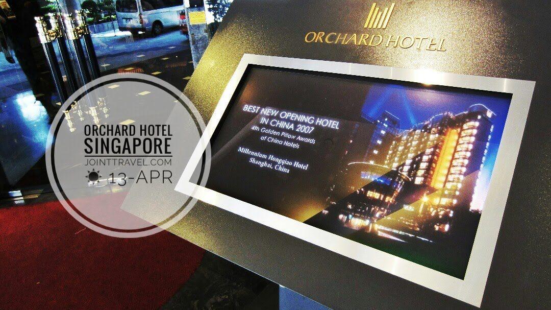 โรงแรมออร์ชาร์ด สิงคโปร์ (Orchard Hotel Singapore)
