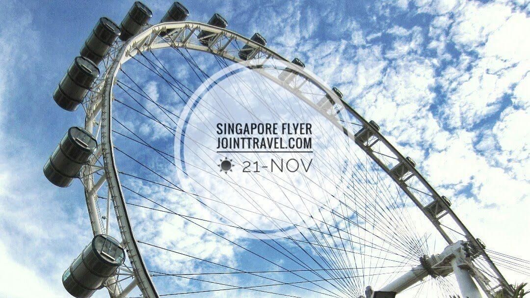 Singapore Flyer (新加坡摩天观景轮)