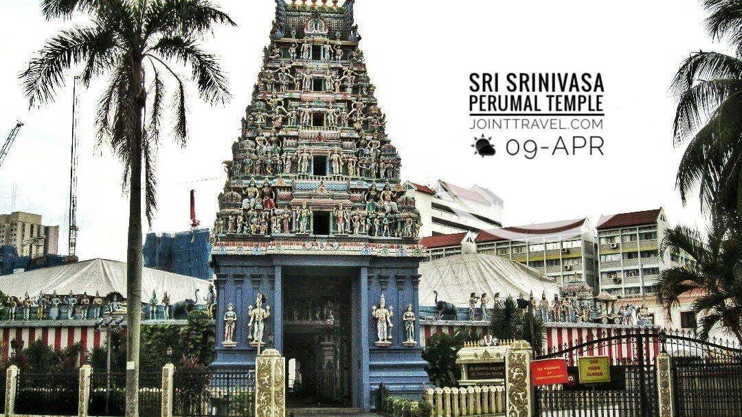Sri Srinivasa Perumal Temple หรือ Sri Perumal Temple