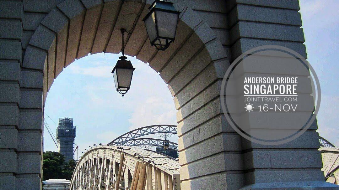 สะพานแอนเดอร์สัน (Anderson Bridge, 安德逊桥)