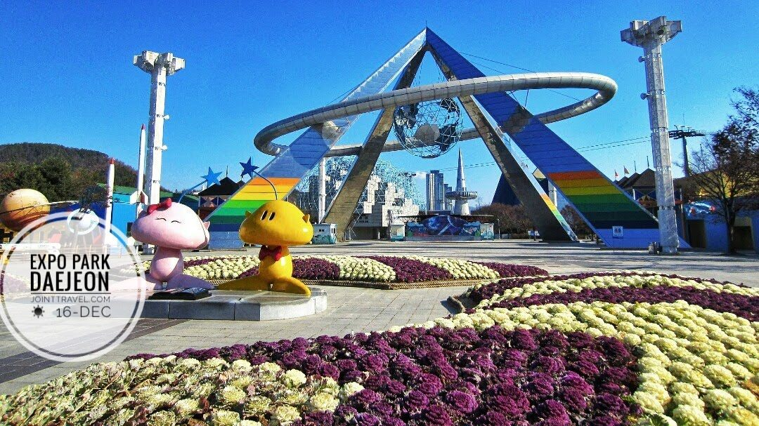 Daejeon Expo Park (대전엑스포과학공원)