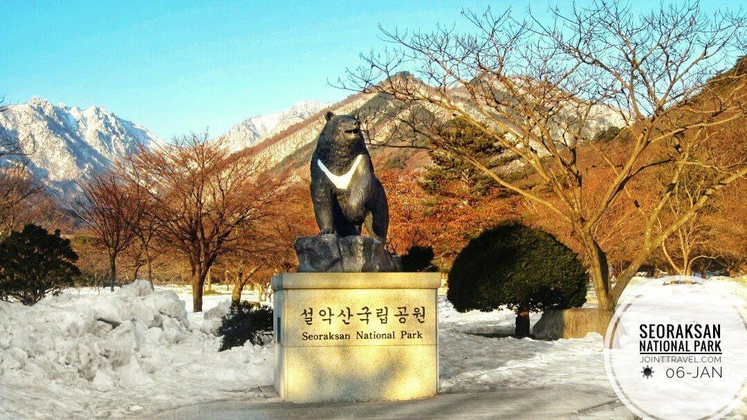 Seoraksan National Park (설악산국립공원(남설악)