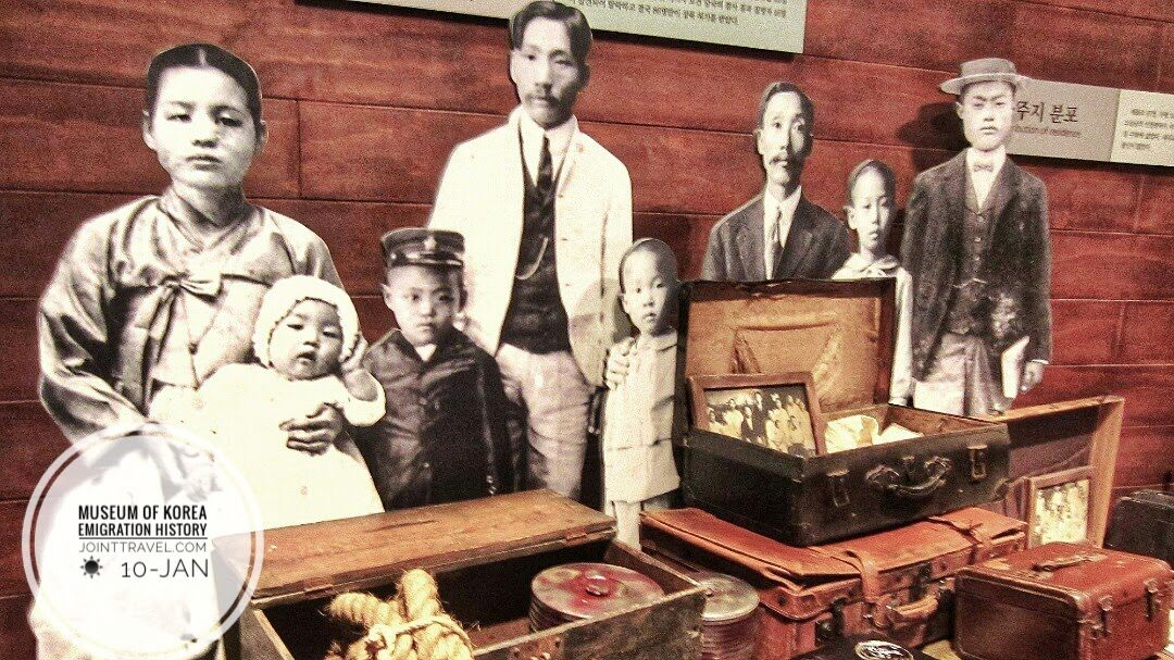 Museum of Korea Emigration History(한국이민사박물관)