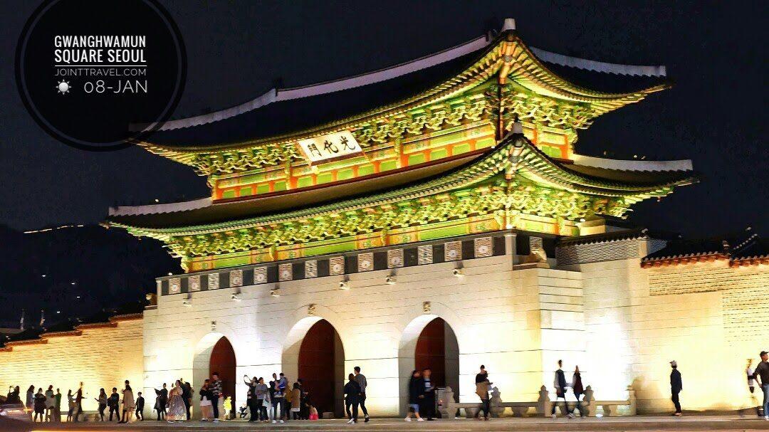 พระราชวังเคียงบกกุง (Gyeongbokgung Palace)