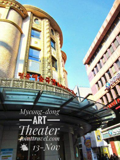 Myeongdong Art Theater, 국립극단 명동예술극장