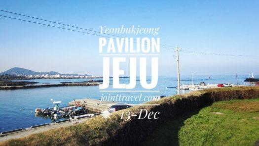 Yeonbukjeong Pavilion