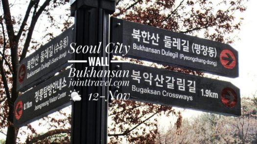 Bukhansan Mountain Trail