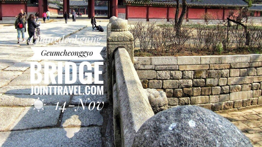 Geumcheonggyo Bridge