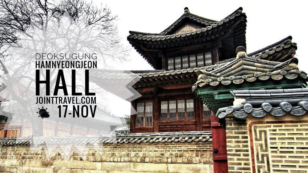 Hamnyeongjeon