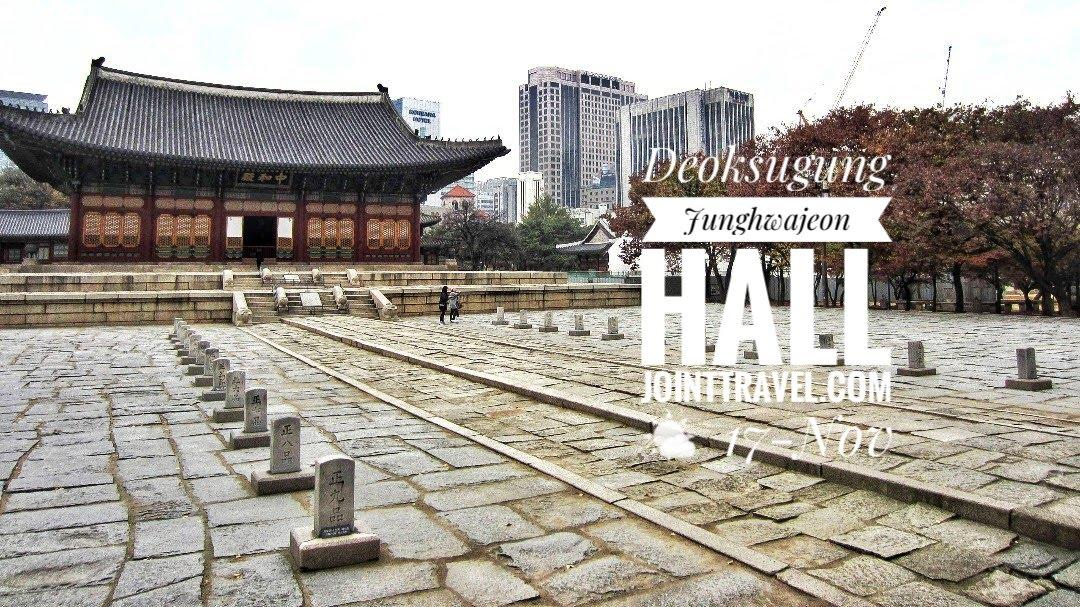 Junghwajeon Hall