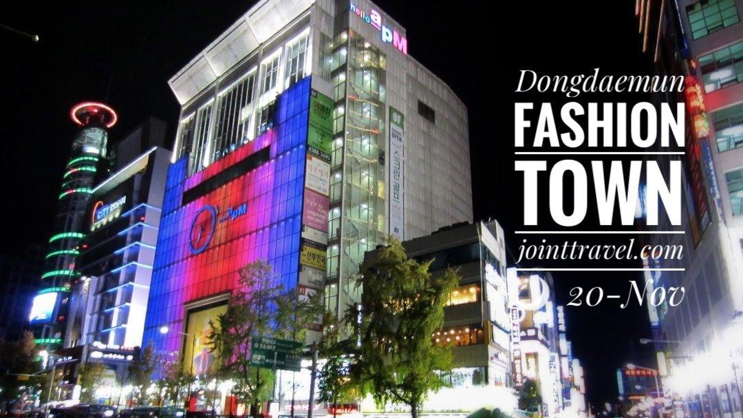 Dongdaemun Fashion Town Special Tourist Zone