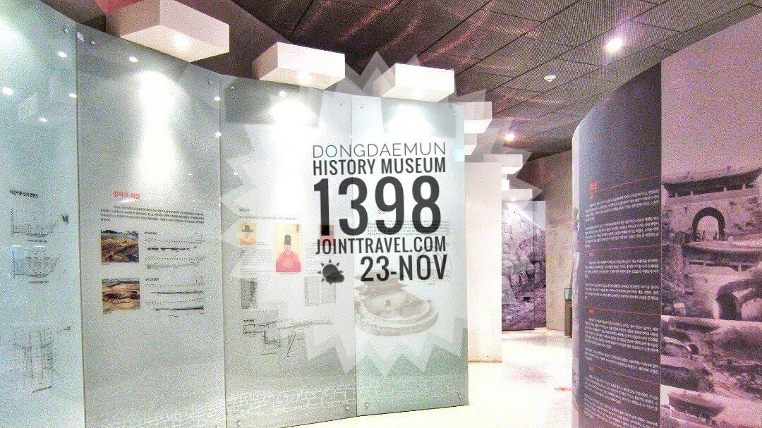Dongdaemun History Museum 1398, 동대문역사관