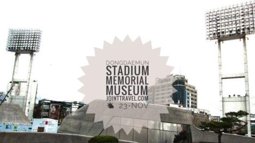 Dongdaemun Stadium Memorial Museum