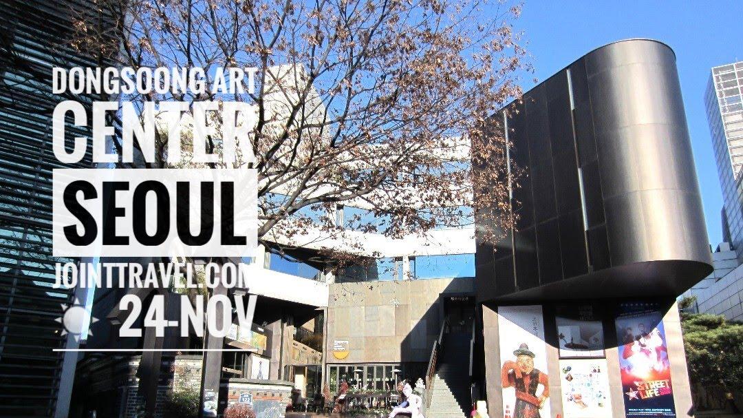 Dongsoong Art Center
