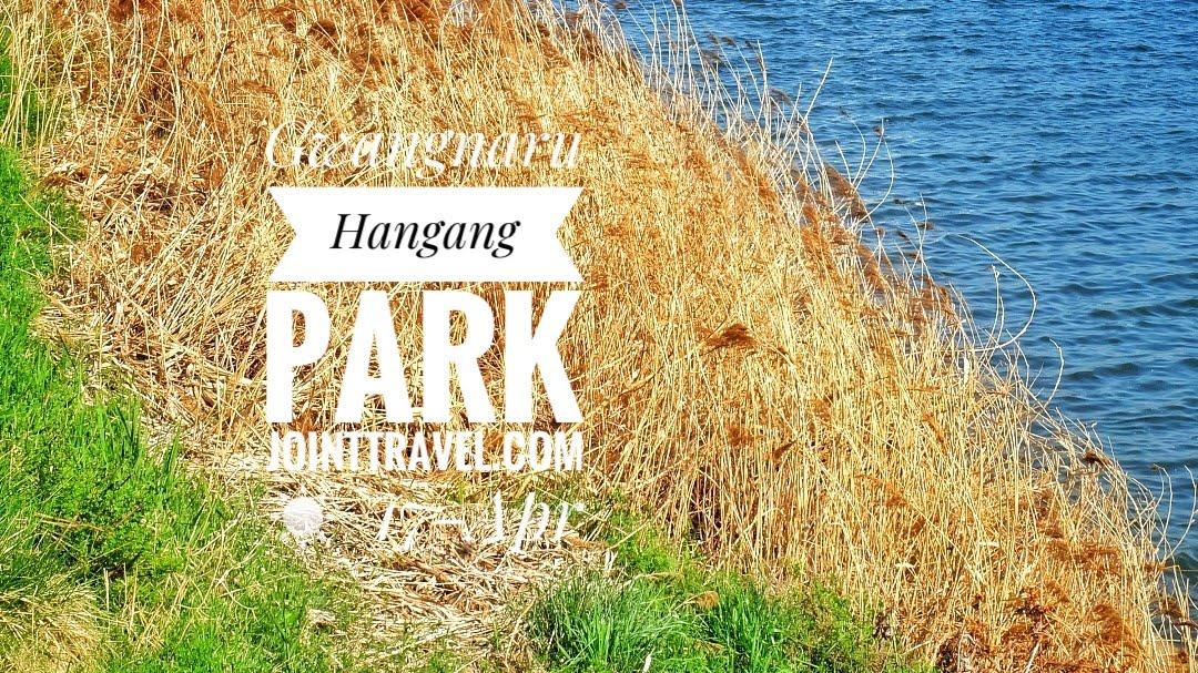 Gwangnaru Hangang Park