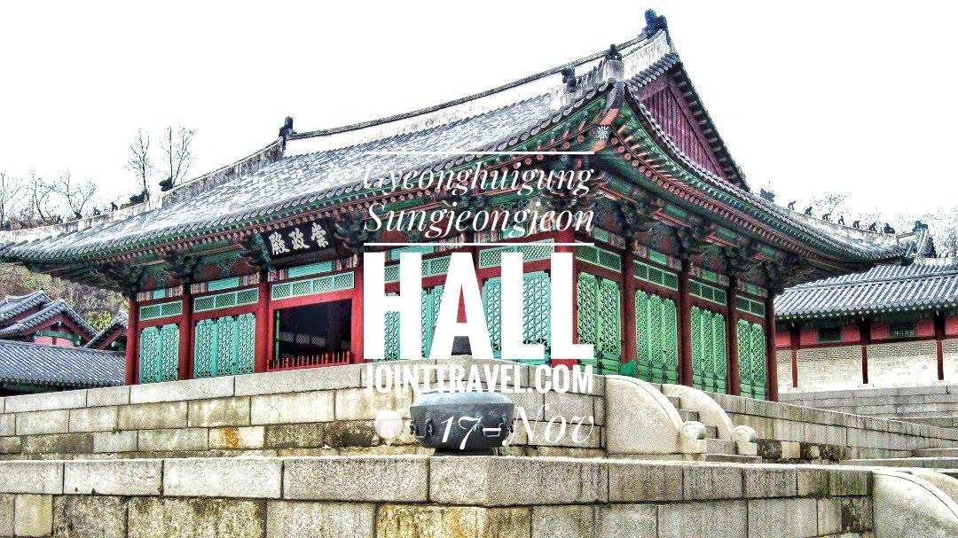 Sungjeongjeon