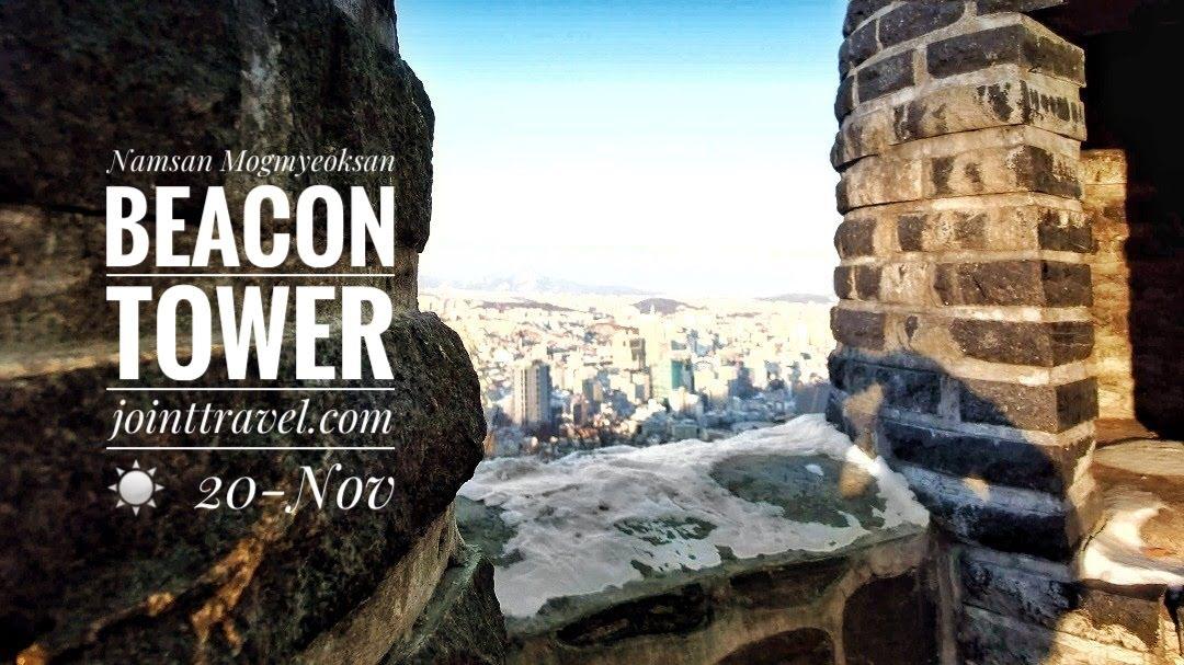 Mogmyeoksan Beacon Tower