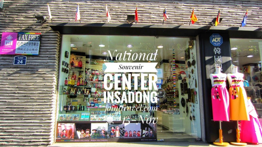 National Souvenir Center Insadong