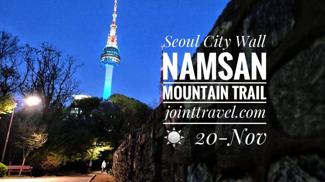Seoul City Wall - Namsan Mountain Trail