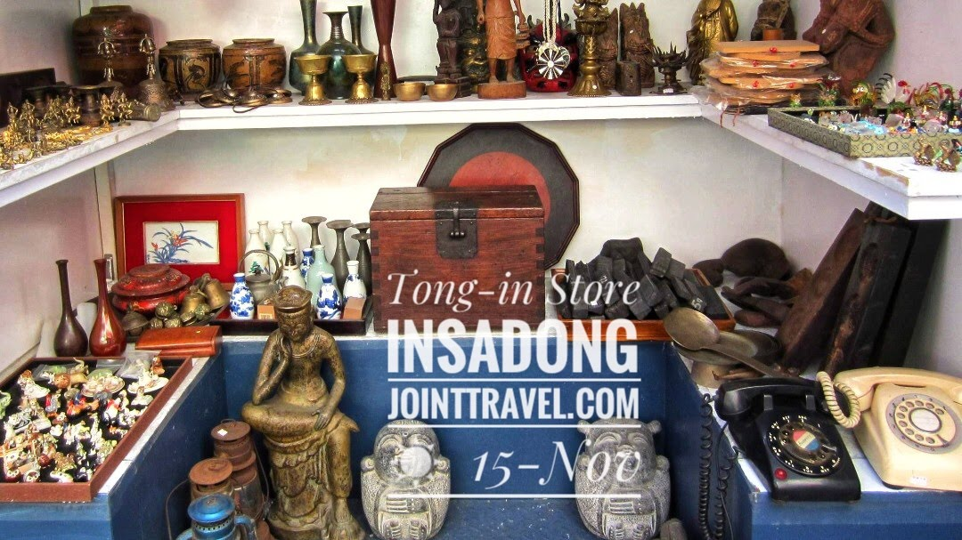 Tong-In Store