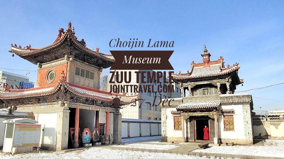 Zuu Temple