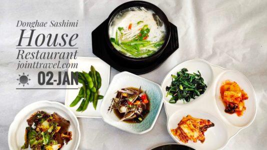 Donghae Sashimi House Restaurant