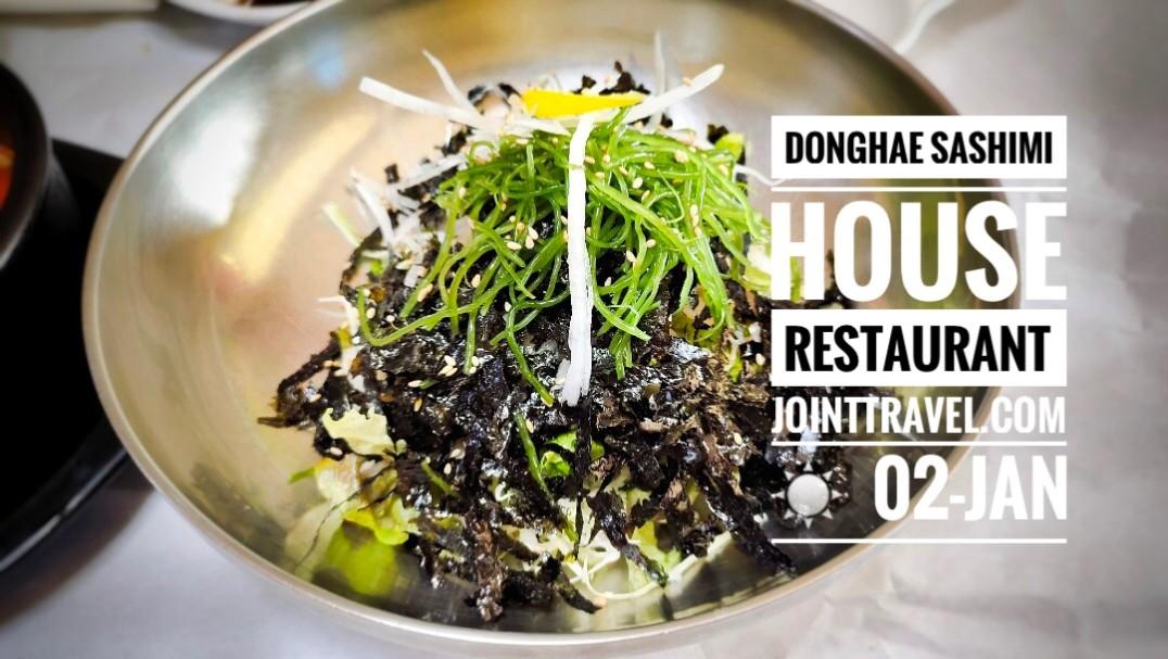 Hoe-deopbap 회덮밥