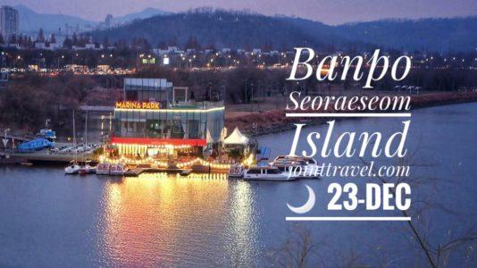 Banpo Seoraeseom Island