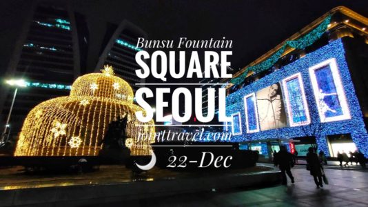 Bunsu Fountain Square