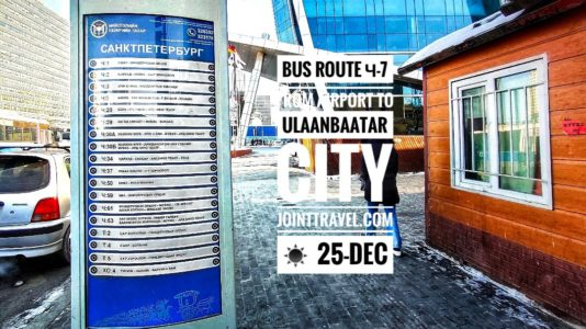Bus Route Ч-7 from Airport to Ulaanbaatar City