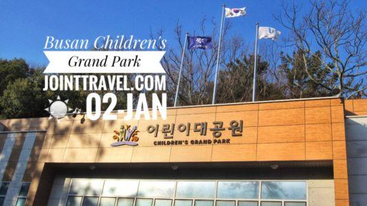 Busan Children's Grand Park