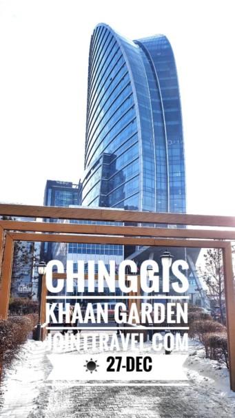 Chinggis Khaan Garden
