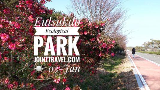 Eulsukdo Ecological Park