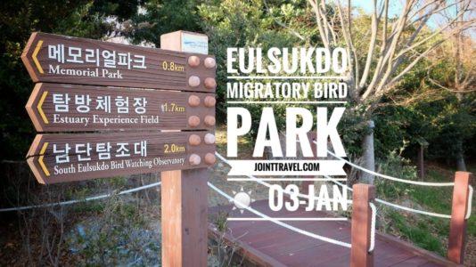Eulsukdo Migratory Bird Park