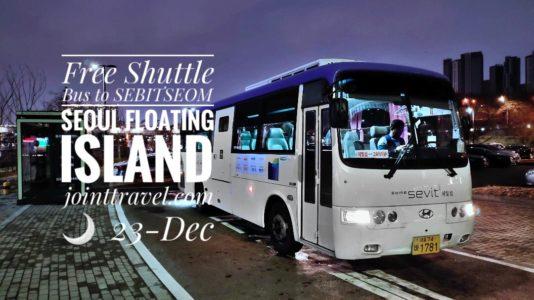 Free Shuttle Bus to SEBITSEOM