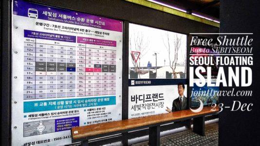 Free Shuttle Bus to SEBITSEOM Seoul Floating Island