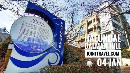 Haeundae Dalmaji Road