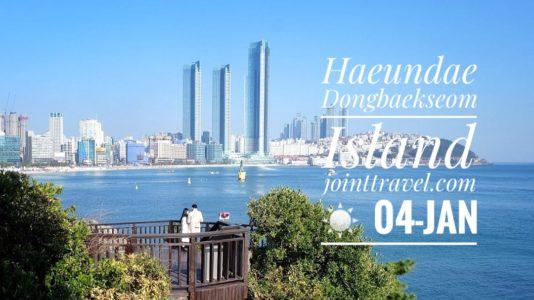 Haeundae Dongbaekseom Island