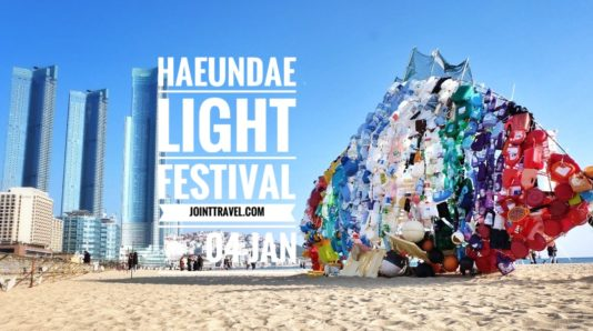 Haeundae Light Festival