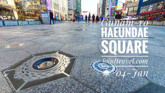 Haeundae Plaza