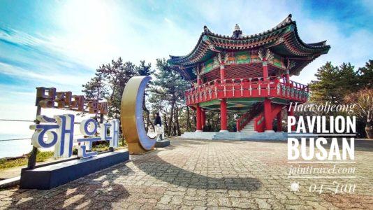 Haewoljeong Pavilion