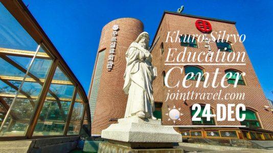 Kkuro silryo Education Center