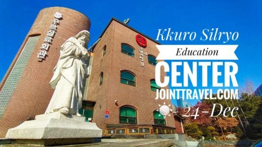 Kkuro silryo Education Center